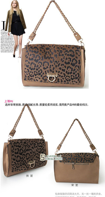 Macyn Brown Fashion Bag - IDR 219.000