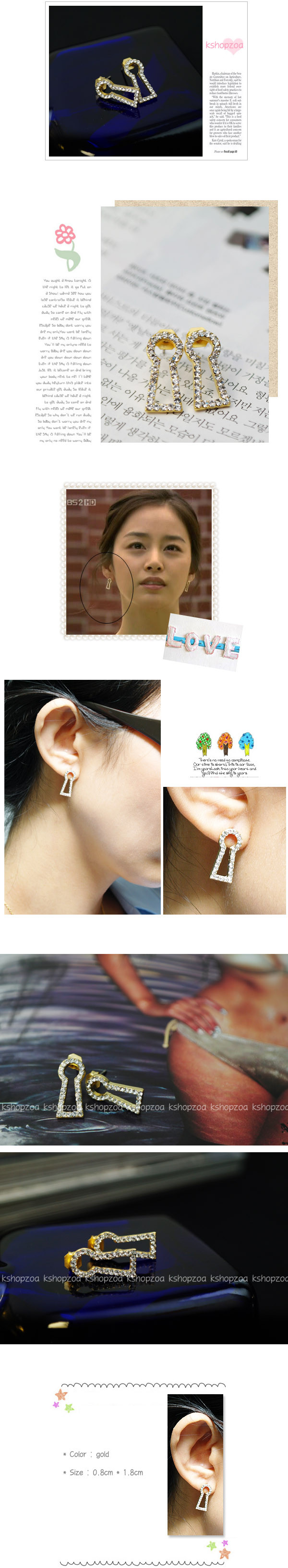 Cubic key earring  - SGD S$14.95 