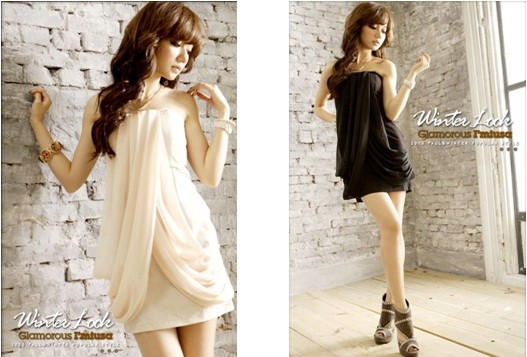 Winding slash tube dress. Refer to www.spreetavern.blogspot.com for more details - SGD 14.90