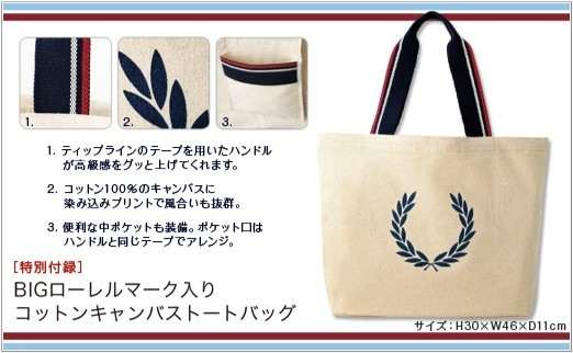 Limited Edition Fred Perry Laurel Tote from  - SGD 30
