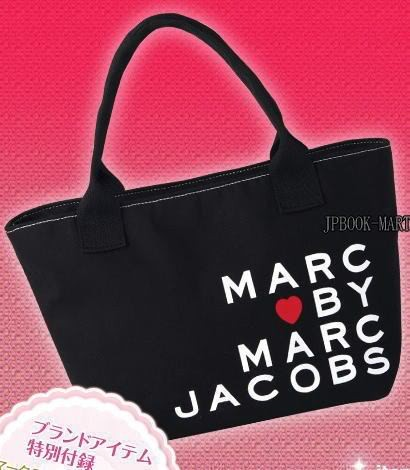 Marc Jacobs Bag  - SGD 24