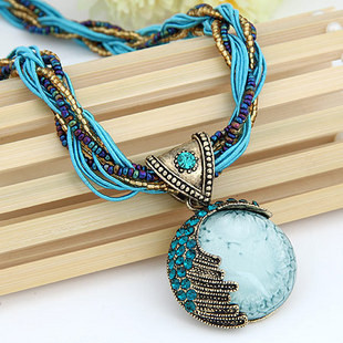 Bohemian Deep Blue - MYR 40.00