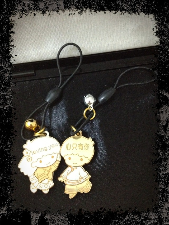 Couple keychain - MYR 7
