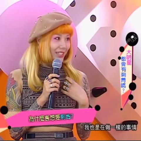 O SHa'Re X MTV 路小米的時尚朋友 電影時尚攻略