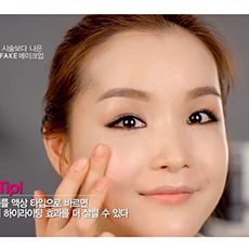 韓國女孩-化妝技巧!讓你頓時傻眼!