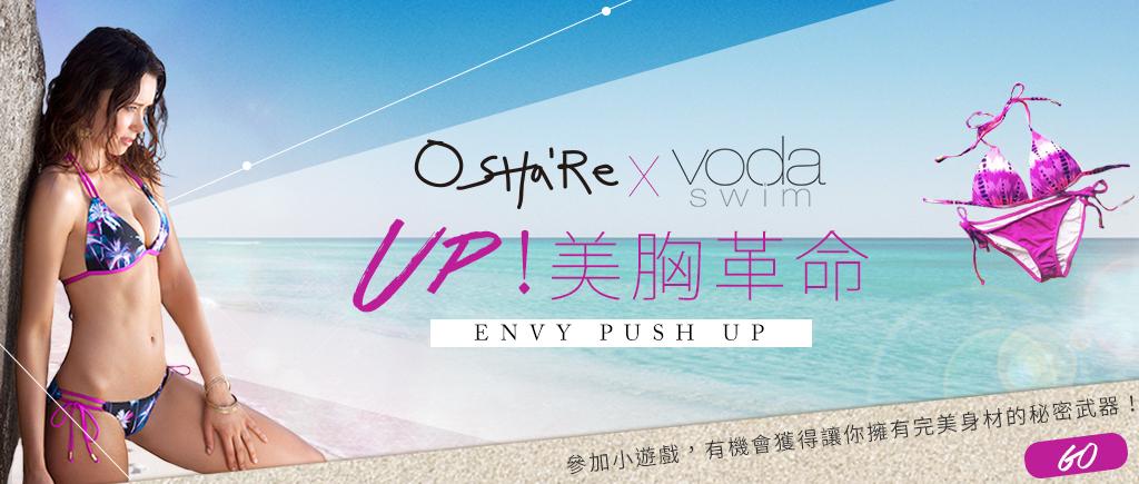 OSHa'Re X Voda Swim Up!美胸革命!