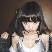 Cleo Chien