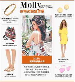 歐美風~. Molly's 2015 Fashion Shopping List